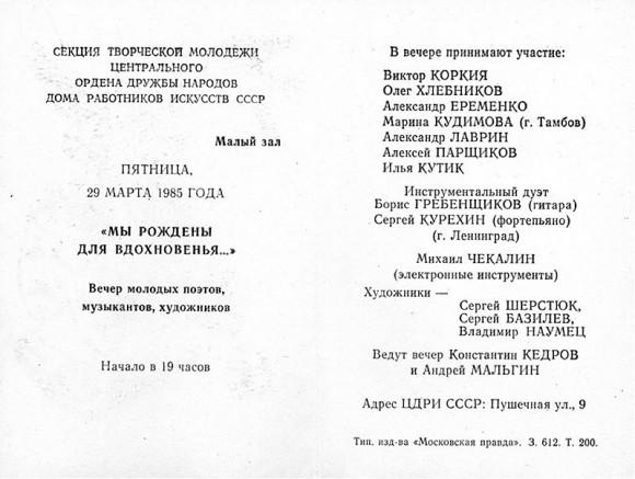 Людмила Вязмитинова: «В девяностые была иллюзия не вседозволенности, а всевозможности»